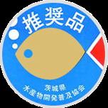 茨城県水産物開発普及協会