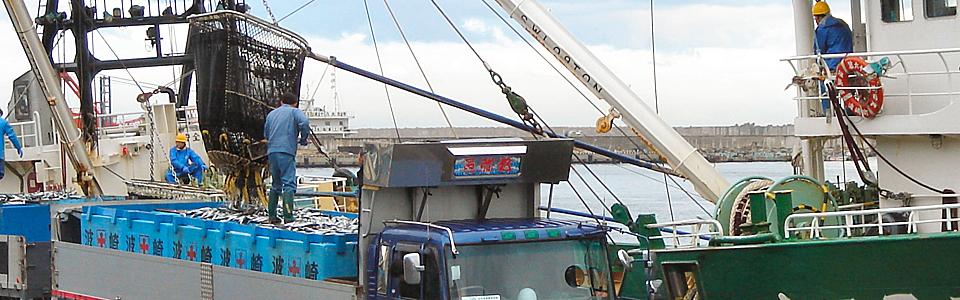 波崎水産加工業組合